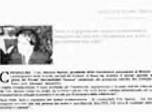TN_articolo2005_23