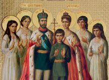 Familgia Imperiale Russa